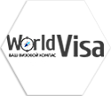 world-visa