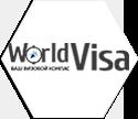 world-visa