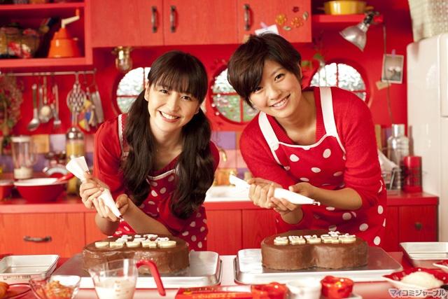 нас можно японский день святого валентина сделать